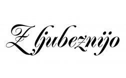 Štampiljke Slovenski napisi