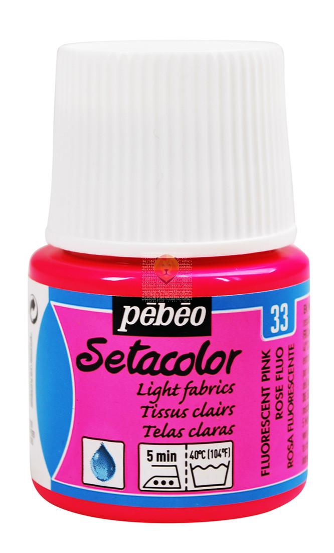 Prosojna fluorescentna barva za tekstil Setacolor Fluo 45 ml