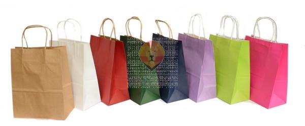 Darilna vrečka 20,5 x 26,5 x 11 cm