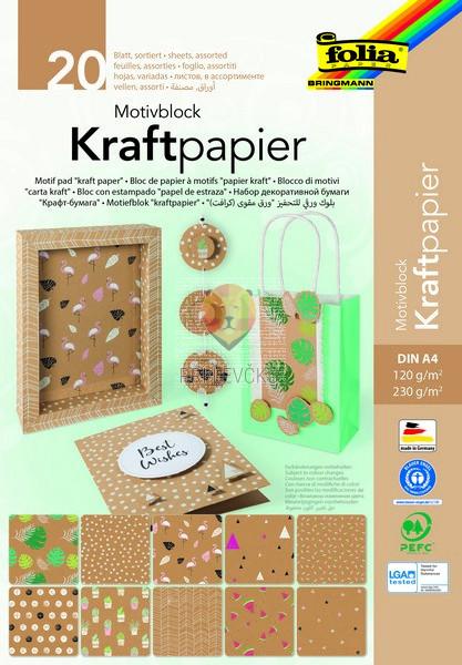 Motivblok Kraft papir s potiskom A4 120&230 g/m2 20 listov