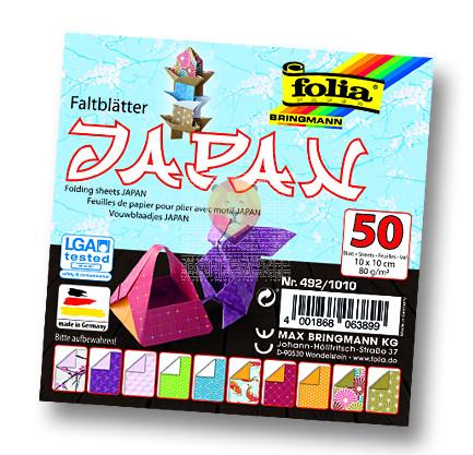 Origami papir Japan 10cmx10cm 50 listov