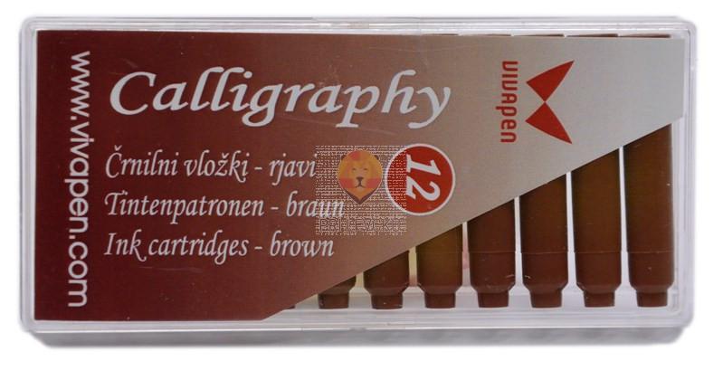 Rjave bombice s črnilom za kaligrafijo Caligraphy 12 kos