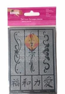 Šablone za izdelavo tatujev - bordure oriental