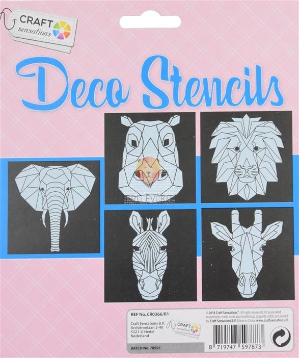 Šablone za izdelavo dekoracij Afriške živali 5 kosov