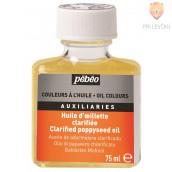 Prečiščeno makovo olje za oljne barve, 75 ml